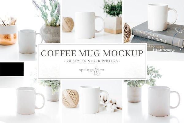 Coffee Mug Mockup Bundle