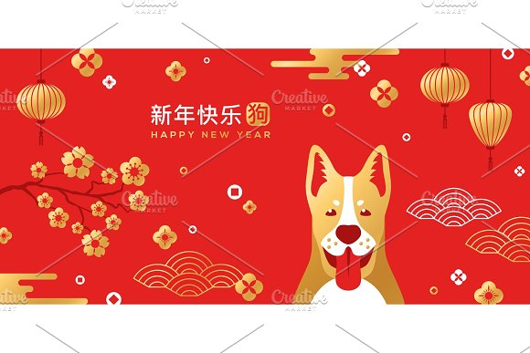 chinese new year card with traditional asian patterns and dog illustrations