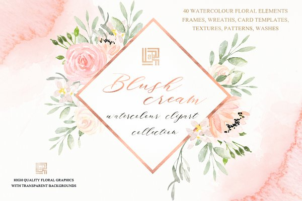 Blush cream. Watercolor flowers
