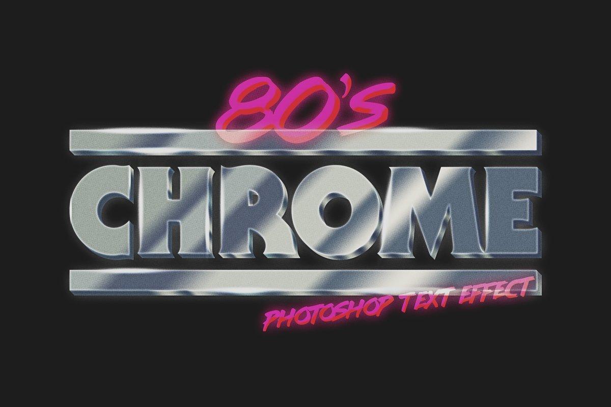 80's Chrome Photoshop Text Effect