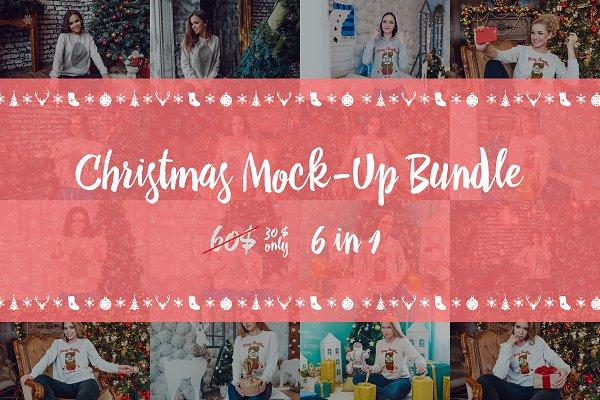 Christmas Mock-Up Bundle