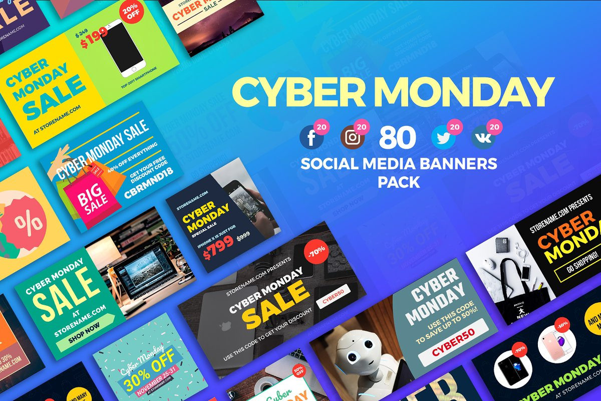 Cyber Monday - SMM Banners Pack ~ Instagram Templates