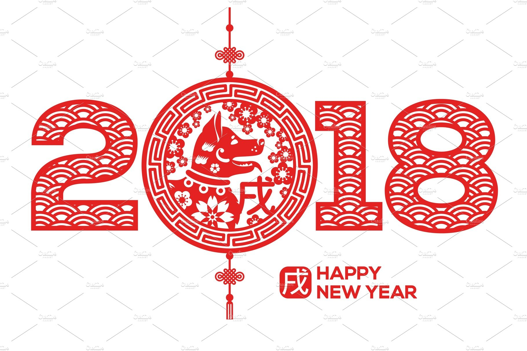 chinese new year greeting card emblem with dog  custom