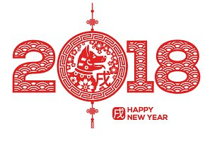 Chinese New Year greeting card, emblem with dog