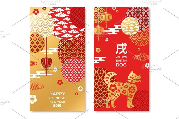 chinese new year banners set with patterns in red illustrations
