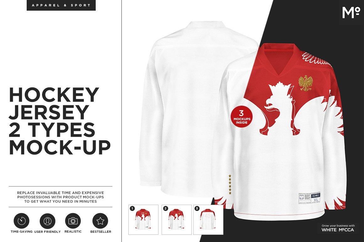 Hockey Jersey 2 Types Mock-up f46f12221
