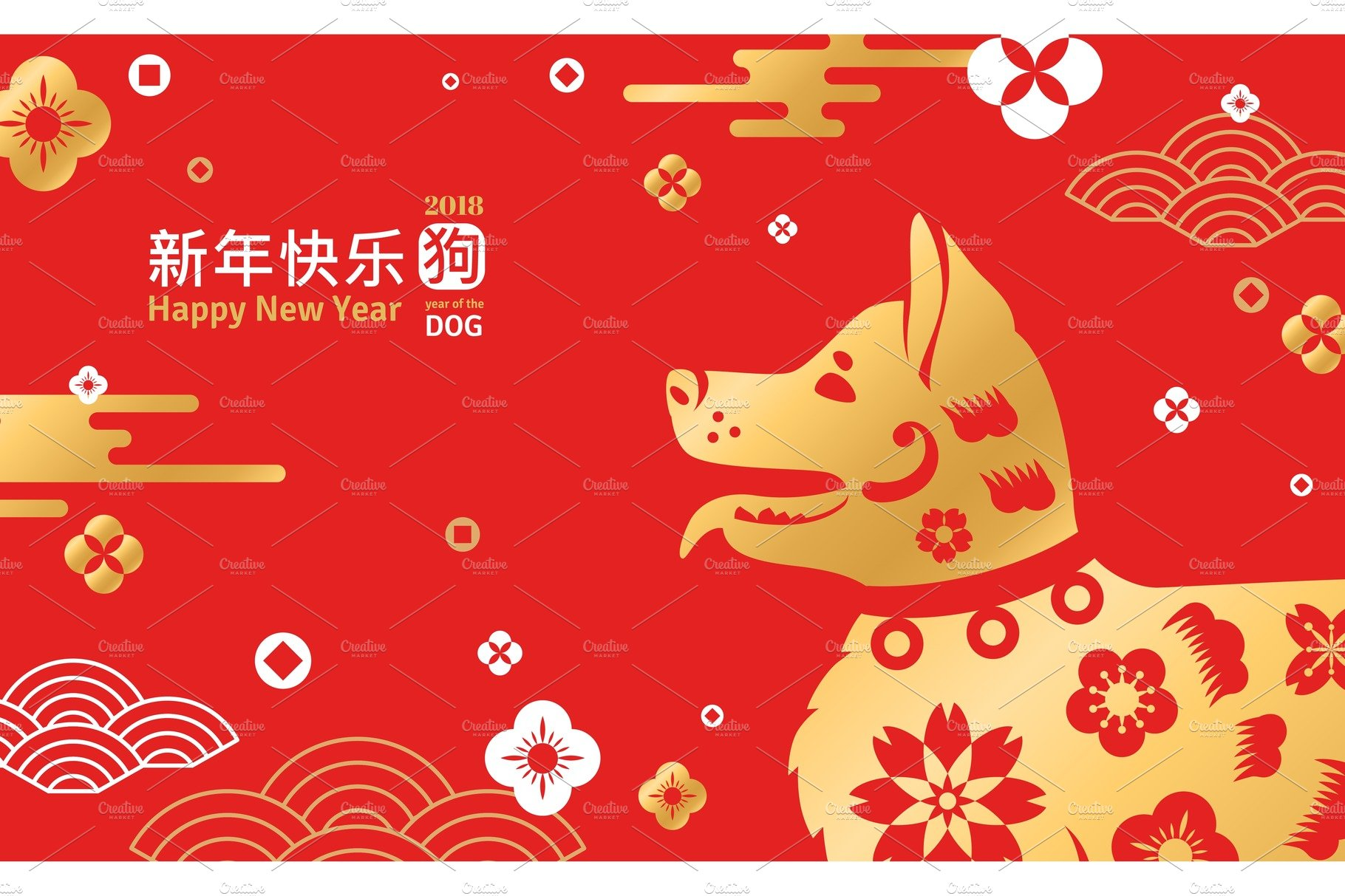chinese new year greeting card with dog illustrations creative market
