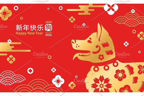 chinese new year greeting card with dog illustrations