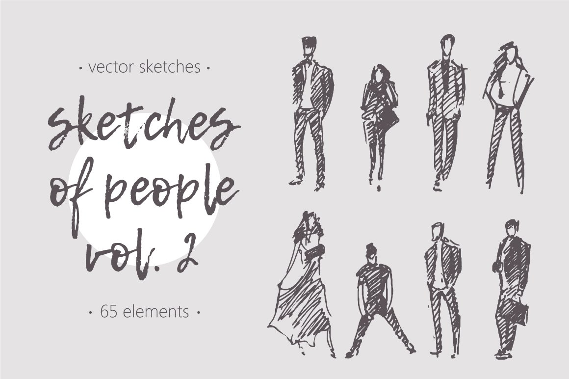 Sketches of different people, vol. 2 ~ Graphic Objects