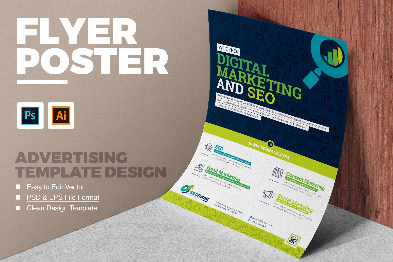 SEO Digital Marketing Flyer