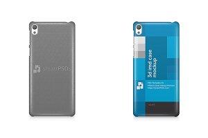 Sony Xperia E5 3d IMD Mobile Case