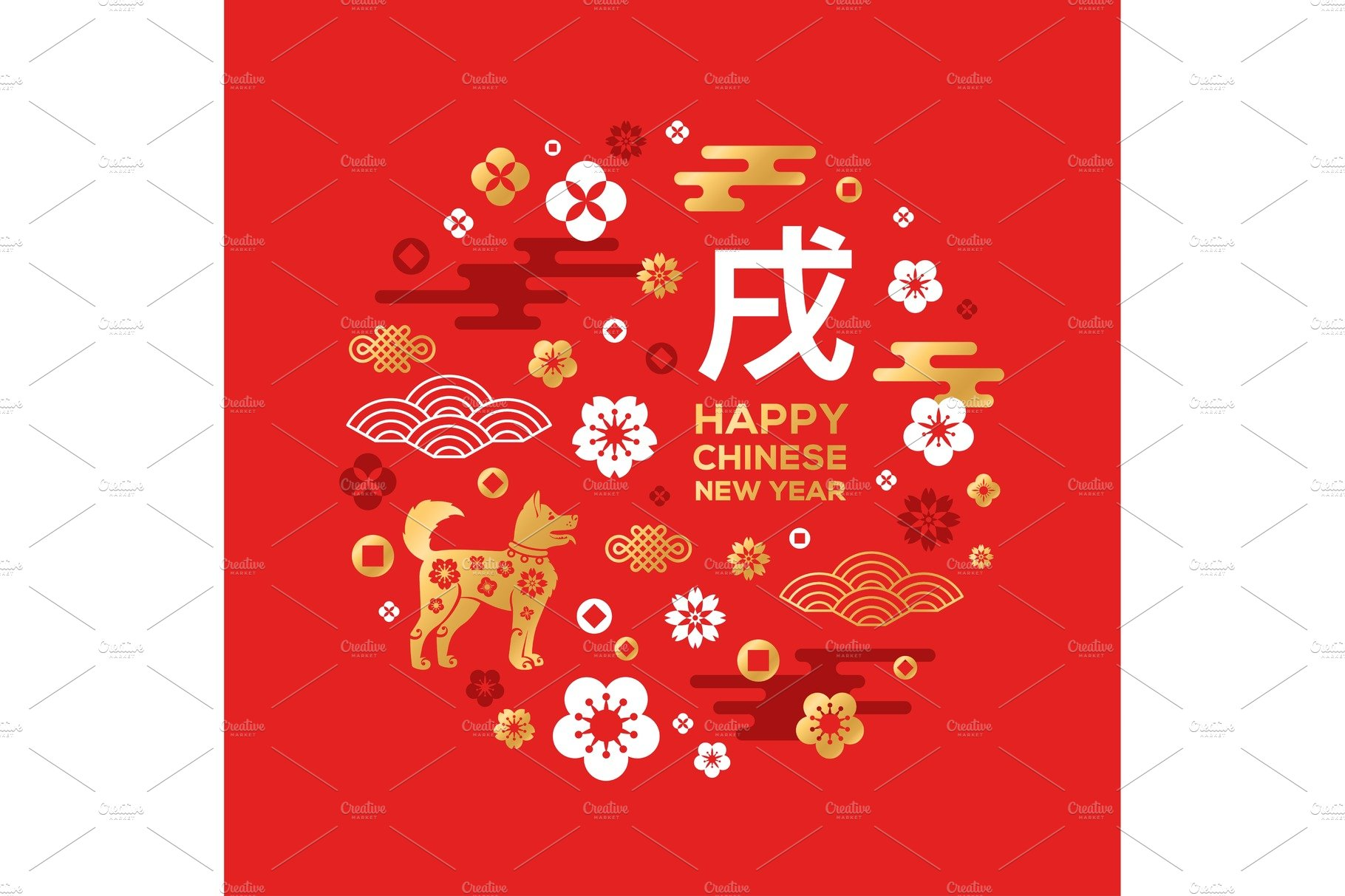 chinese new year card with zodiac