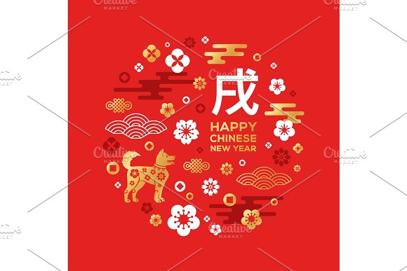 chinese new year card with zodiac dog on red illustrations