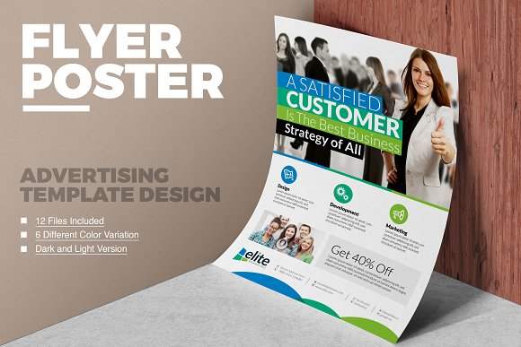 Business flyer template flyer templates creative market business flyer template flyers wajeb