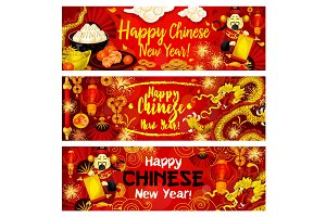 Chinese lunar New Year vector greeting banners