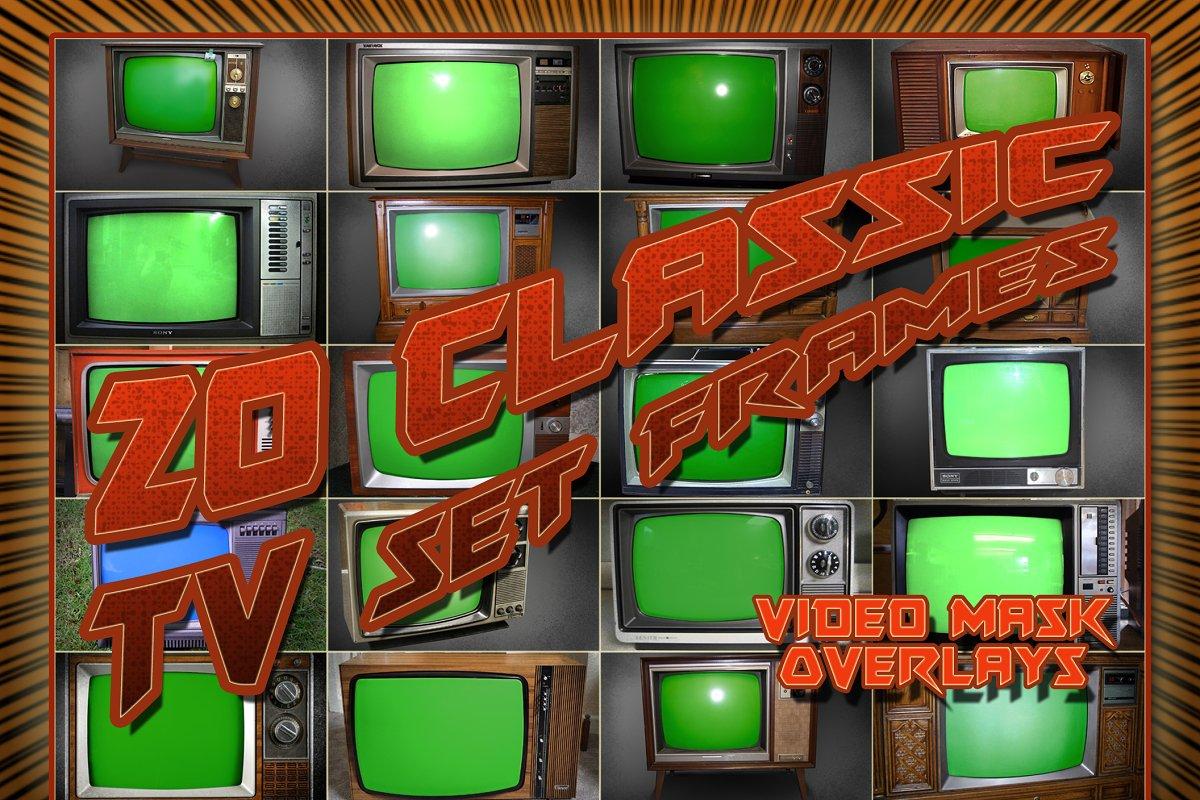 Classic Tube TV Video Masks