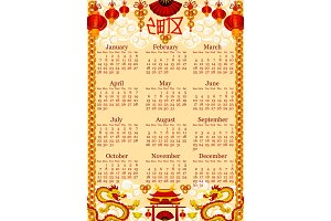 Chinese New Year vector 2018 calendar