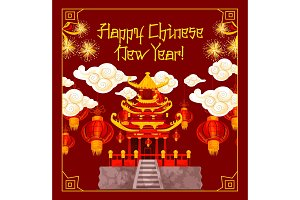 Chinese New Year vector golden decoration greeting