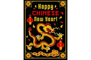 Chinese New Year dragon vector greeting card