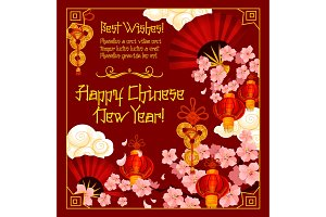 Chinese New Year flowers vector greeting card