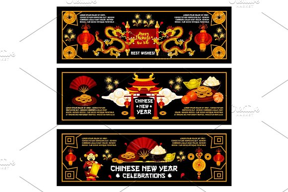 Chinese New Year or Spring Festival holiday banner