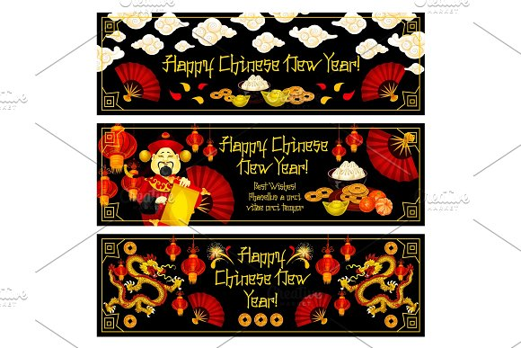 Chinese New Year vector golden decoration banners in Illustrations