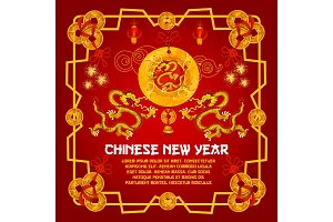 Chinese New Year golden symbols vector greeting