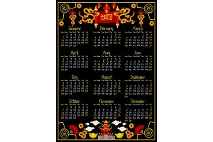 Chinese New Year vector decoration calendar 2018