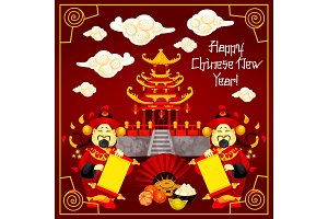 Chinese New Year vector temple greeting card