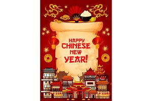 Chinese New Year vector scroll greeting card