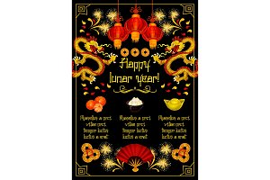 Chinese Lunar New Year greeting card design