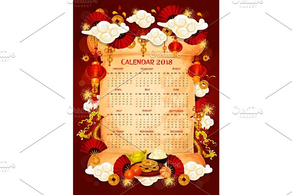 chinese new year calendar template on parchment illustrations - Chinese New Year Calendar