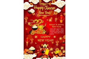 Chinese Lunar New Year holiday greeting banner