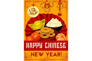 Chinese New Year vector gold coins greeting card
