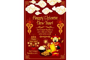 Chinese New Year card for Spring Festival design