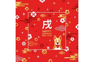 Traditional asian patterns and dog on red with frame