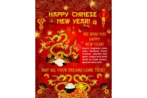 Chinese New Year poster with dancing golden dragon