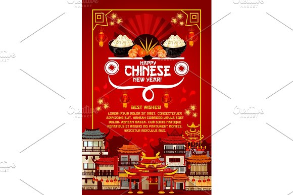 Chinese New Year vector China holiday greeting in Illustrations