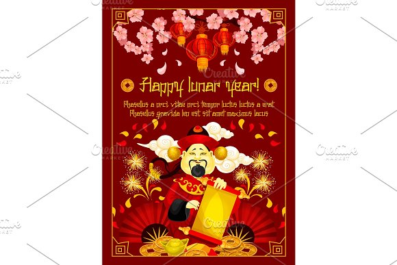 chinese lunar new year symbol vector greeting card illustrations - Chinese New Year Sign