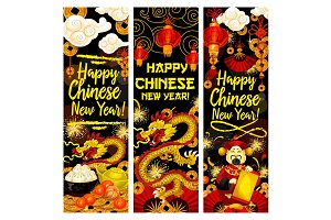 Chinese New Year vector fireworks greeting banners