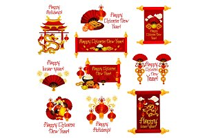 Chinese New Year vector greeting symbol decoration