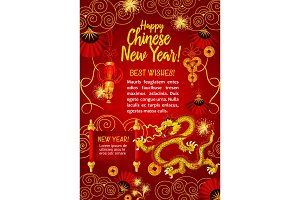 Chinese New Year greeting card with golden dragon