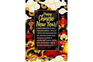 Chinese New Year holiday card with greeting wishes