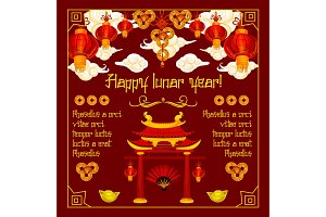 Chinese New Year vector temple arch greeting card