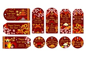 Chinese Lunar New Year holiday gift tag and label