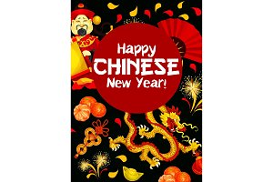 Chinese New Year poster of oriental holiday symbol