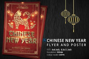 Chinese New Year Party Flyer Poster