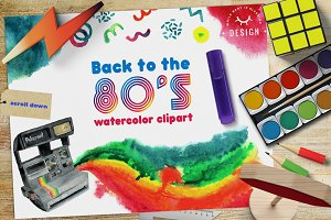 Retro 80's Watercolor Clipart