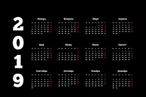 2019 year simple calendar on russian