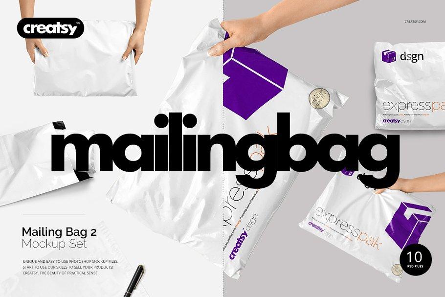 Mailing Bag 2 Mockup Set